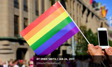Report: LGBT-Owned Businesses on the Rise