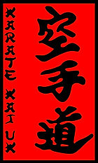Karate Kai Logo New.jpg