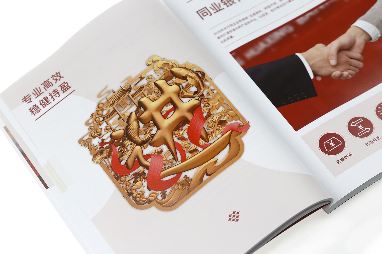 华兴银行2018年度报告