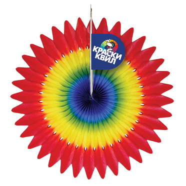 multi colored fan with brand.jpg