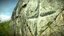 Крест в скале