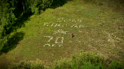 Огромная каменная надпись