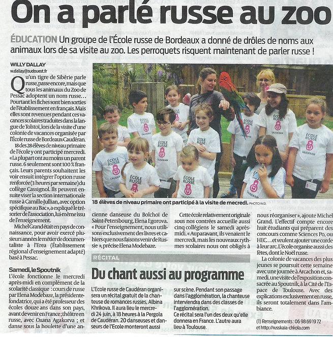 Zoo_pessac.jpg