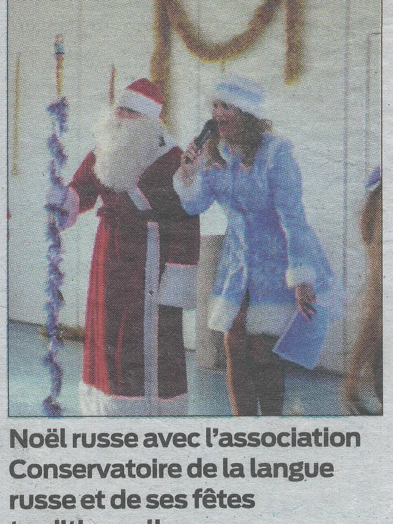 Noël_russe_à_l'école_14_janvier_2015.jpg