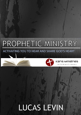 Prophetic Ministry CD front cover.png