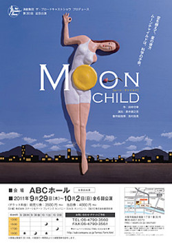 MOON_CHILD.jpg