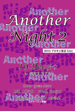 AnotherNight2014 jpg.jpg