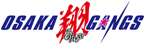 OSAKA翔GANGSロゴ.png