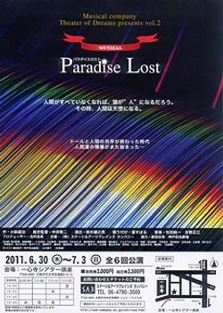 ParadiseLost-01[1].jpg