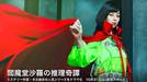 NHKよるドラ「閻魔堂沙羅の推理奇譚」Airi・Sakura出演