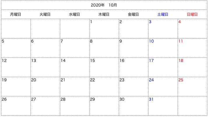 HPカレンダー 10月.jpg
