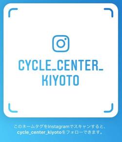 Instagramでスキャン