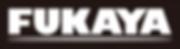 logo_fukaya.png