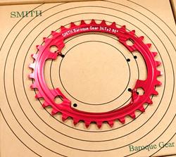 Smith BaroqueGear