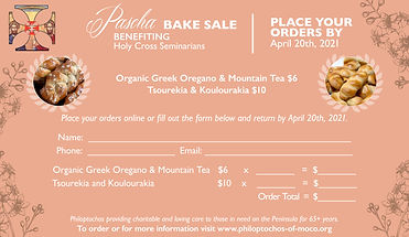 Pascha Bake Sale .jpg
