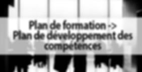 Plan-de-developpement-de-competences.png