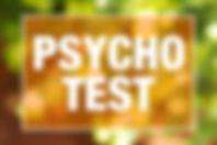 Good4Life Psycho+