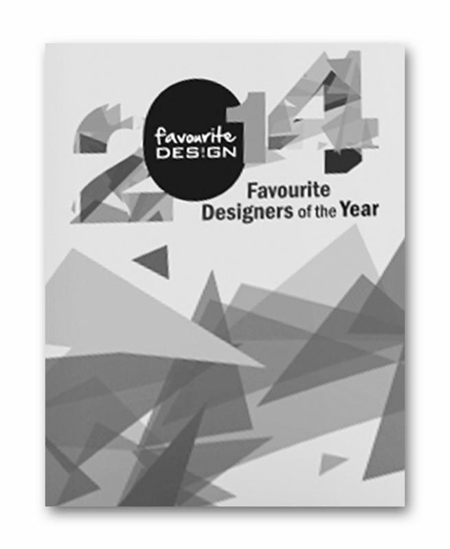 FAVOURITE DESIGN 2014
