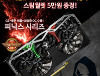 디앤디, 한 번 더! 게인워드 RTX 30 시리즈 스팀월렛 5만원 증정 포토사용기 이벤트