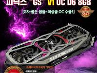 """디앤디, 엄선된 골든 샘플! 게인워드 지포스 RTX 3070 피닉스 """"GS"""" V1 OC LHR 출시"""