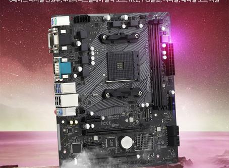 디앤디, 4개의 디스플레이 포트를 제공하는 애즈락 A520M-HDVP 출시