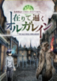 hyoushi_orga-rain.jpg