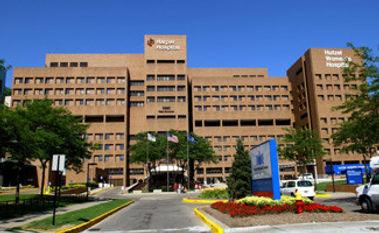 harper-hospital.jpg