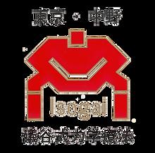 isogai(R)_logo
