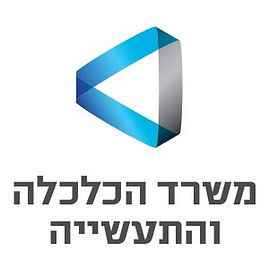 לוגו-כלכלה.jpg