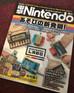 電撃Nintendo「インディーズダウンロードタイトル最前線」