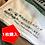 Thumbnail: カエパンマニア必見&応援!カエパンの粗品タオル(1枚購入)