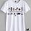 Thumbnail: T-shirt Donna - BULLDOG FRANCESE - FRENCH BULLDOGS