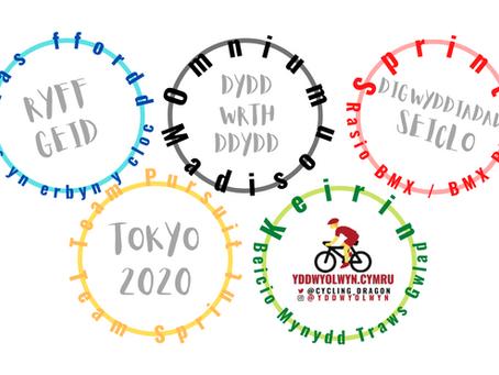 Ryff geid i'r seiclo yng Ngemau Olympaidd Tokyo