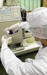 Pranarom researcher.png