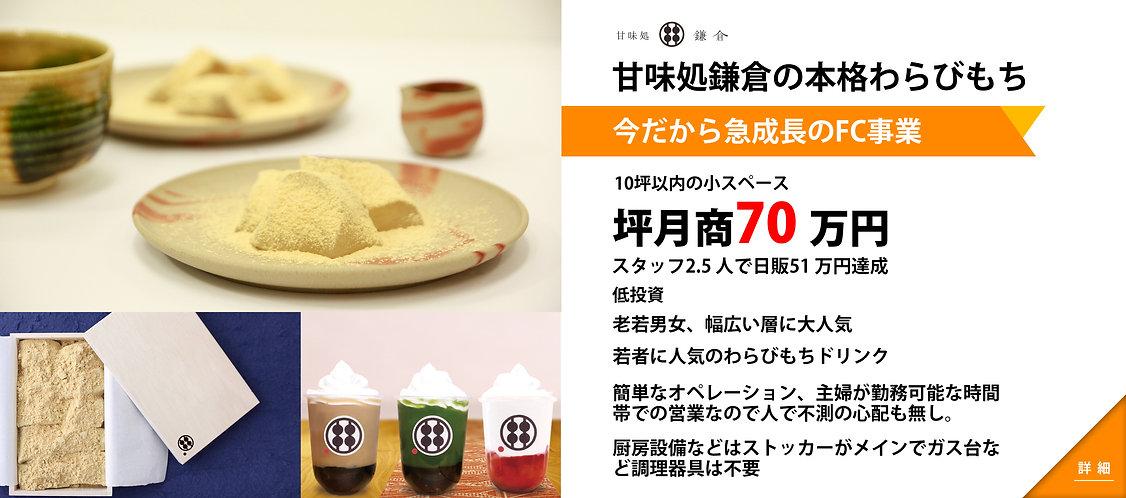 鎌倉広告.jpg