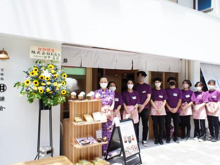 大阪箕面店が7月29日オープン