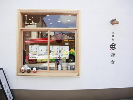 東武日光駅前店が4月7日オープン