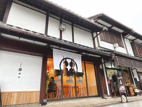 滋賀 長浜大通寺店が6月4日オープン