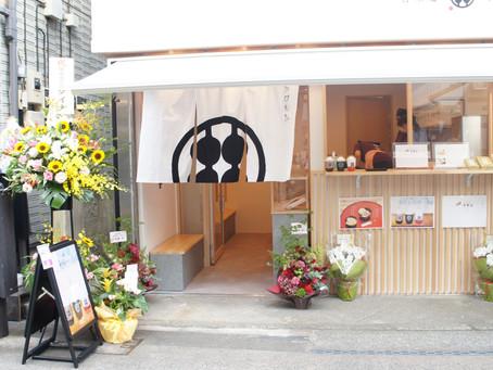 甘味処鎌倉 鎌倉小町通り店8月9日オープン致しました