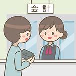 patient-pay-reception-desk.png