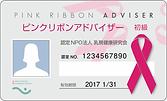 advisor-624x377.png