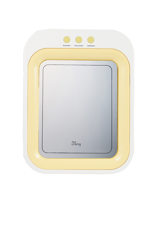 uPang 紫外线消毒机 701款 黄色