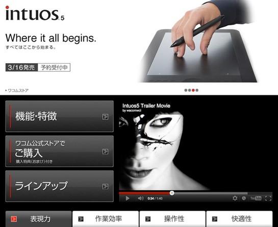 japan.co.jpg
