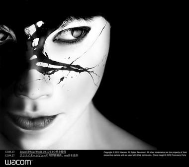 Graphics--Francesco-Ferla-CLIENT_-WACOM-