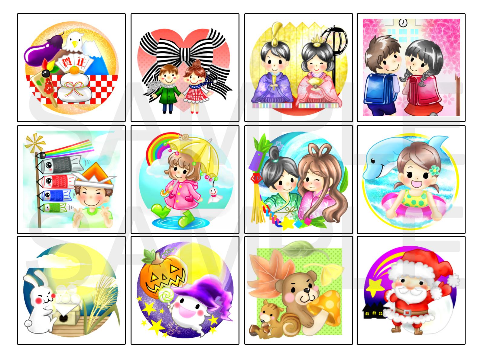system stamp【Season】