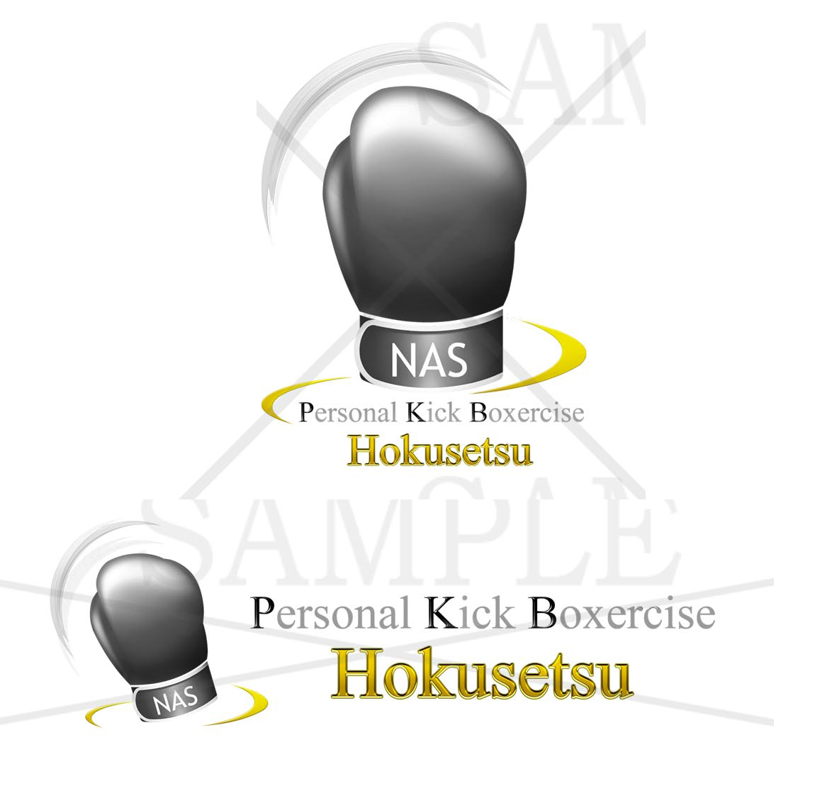 Kick Boxercise rogo