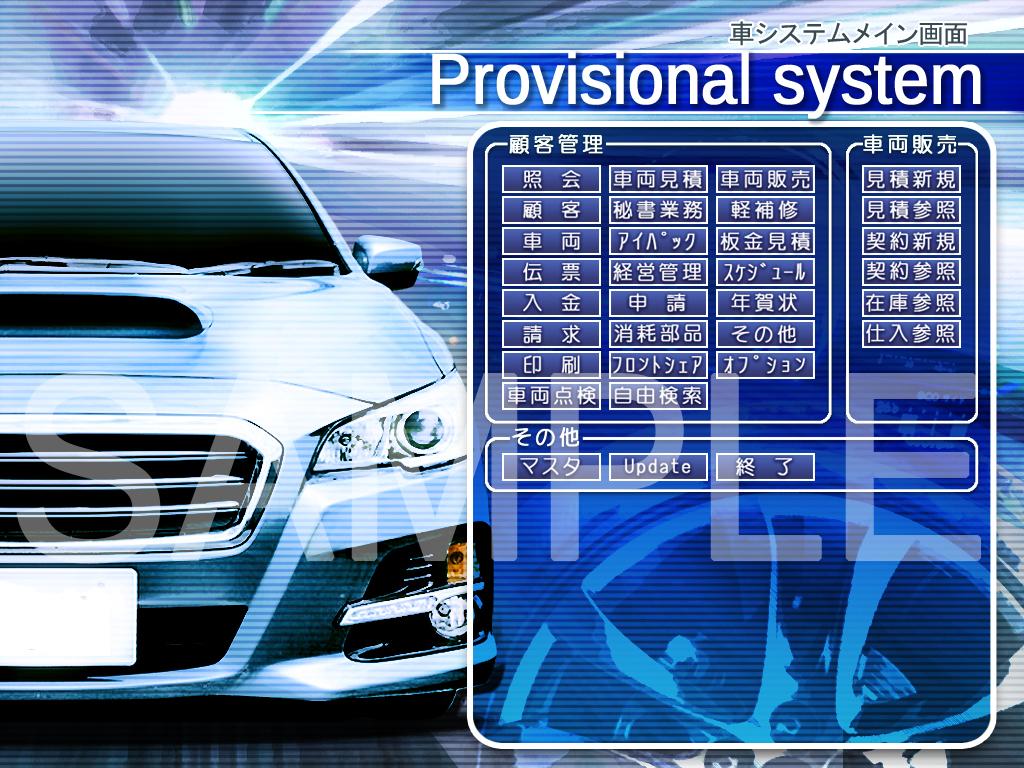 management system1-Main