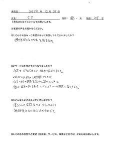 voice_7.jpg