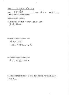 voice_10.jpg