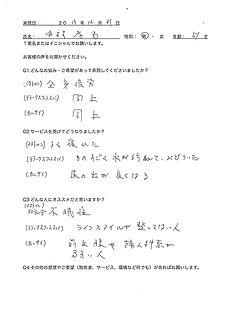 voice_9.jpg